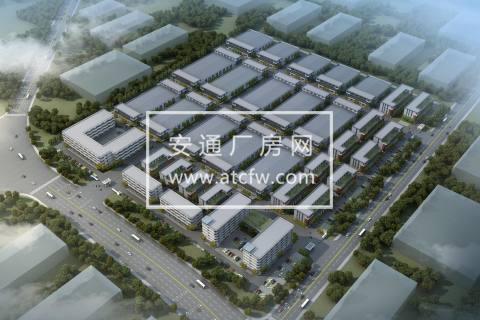 安通智汇谷·长兴新能源智造产业园