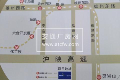 中南高科智谷产业综合体