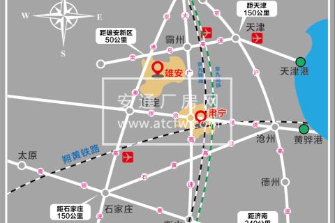 雄安南—中国肃宁飞虎服装产业园【隆重招商】