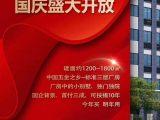 出售独栋厂房、层高6米、三层、首付3成可按揭10年