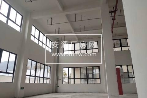 义乌周边小面积厂房出售