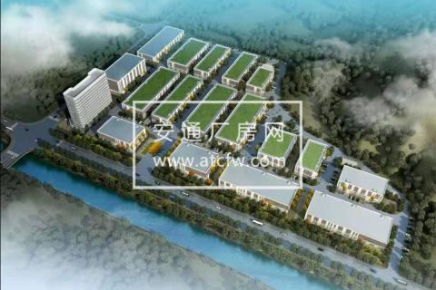 宁波南部滨海新区全新厂房出售