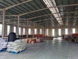 出售湖州菱湖工业区内18亩土地7000方全新厂房,10米高单层钢结构6000方
