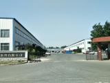 诚心出售长安街上20亩地19000多方厂房,厂房新、形象好
