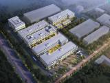 嘉兴省级开发区,毗邻上海,标准厂房出售,可环评贷款