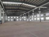 H越城区稽山街道5000方全底层11米厂房