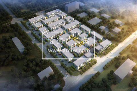 出售 溧阳中关村核心地块 花园式厂房