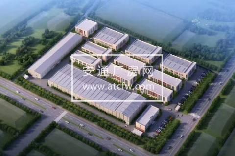 出售-中昊港创(张家港)智造产业园
