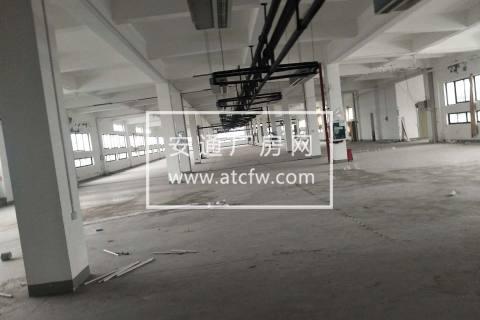 出售德清新安工业区7亩土地2000方单层厂房