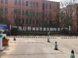 联东U谷 经开区花园式厂房 产权可分割