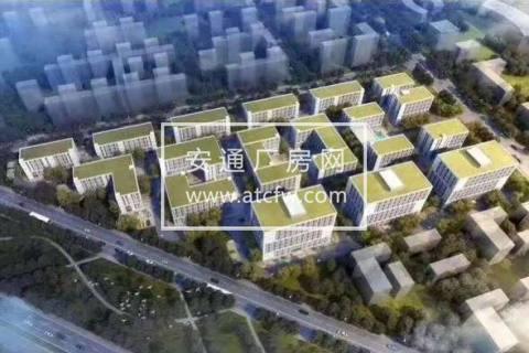 联东U谷 • 密云智慧科技园