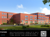 联东U谷 • 北京金谷科技园(平谷)
