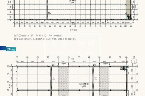 兜底价出租嘉绍高速口子处单层14.6米厂房