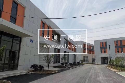 底价促销,清盘特价,中小企业集群800-4500平方标准厂房出售