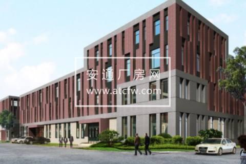 全新标准厂房出售,杭州萧山机场旁