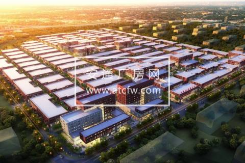 出售杭州萧山机场旁,全新标准厂房1000平米