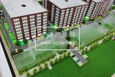 (出售)开发商直售,中南高科钱江云谷园区产业大厦分层出售,产权分割到位,可按揭低首付