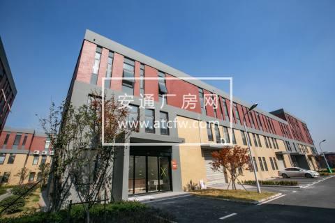 萧山全新厂房在售,50年独立产权,适合办公研发生产