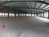 厂房出租,仓库出租(带环评)500-5000方龙游城北工业区