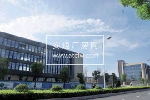 余杭开发区31亩土地32000方厂房出售