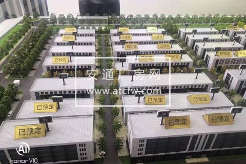 张家港产业园双层,三层厂房出售,50年产权,位置优越双证齐全