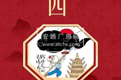 联东U谷唐山国际企业港