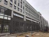 德清高新产业园---莫干山国家技术产业开发区