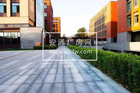 出售S122沿线 南京周边现代化园区  两证齐全  可按揭