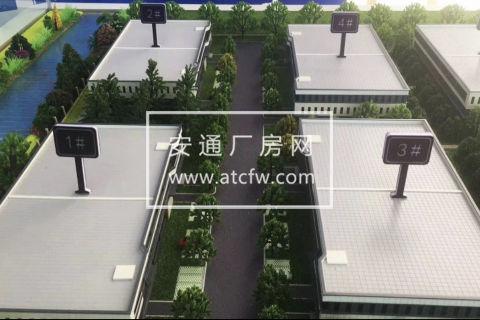 中南高科-厂房出售,国有土地,50年产权,产证齐全,可贷款