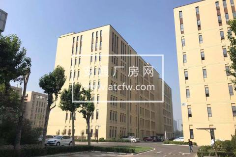 整层2200平厂房 中关村环保园区 欢迎高新企业入园