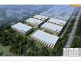 江苏中南高科宜兴创造绿谷产业园招商,拥有小面积双层、三层厂房,价格实惠,地理位置优越