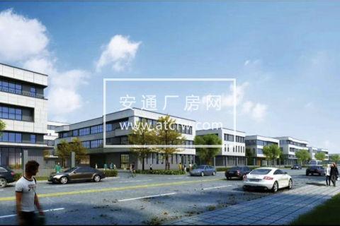 中南高科-宜兴和桥镇现有多套厂房出售,50年产权,产证齐全 有2层和3层独栋,首层层高6.1米、5.1米、8.1米 首付3成起,可贷款