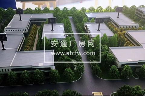 中南高科-宜兴厂房出售,50年产权,价格实惠