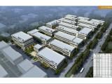 小面积厂房、新一代信息技术、高端装备制造、精密仪器及机械