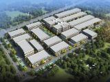 中南高科丹阳临港产业园国有土地使用权厂房出售