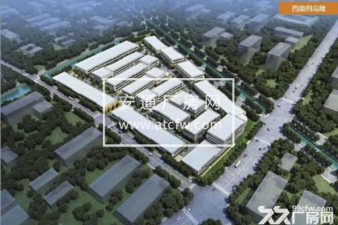 中南高科产业园-扬中智能制造产业园