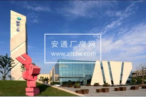 联东U谷上海金山产业园标准厂房出租