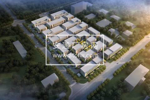 溧阳中关村优质独栋式厂房和花园别墅式办公楼火热招商中!