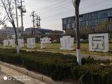 郑州北中兴产业园500-5000标准厂房出售
