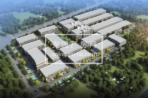 丹阳现代化产业园区招商-标准大产权厂房出售