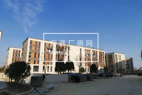 江苏南部唯一全新钢结构厂房出售-国有产权-50年产证