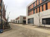 现房销售-可贷款-有产权-全新厂房