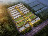 【联东U谷句容国际企业港】南京都市圈 句容  142亩智造园区