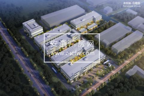 张江长三角科技城50年产权厂房