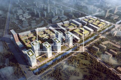 政府+开发商一手全新园区厂房+办公,近高速地铁口,现房,手慢无