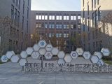 生物医药基地厂房独栋2400平,研发实验室GMP洁净车间可环评。