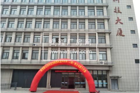 徐州北区厂房出售 证件齐全 消防齐全
