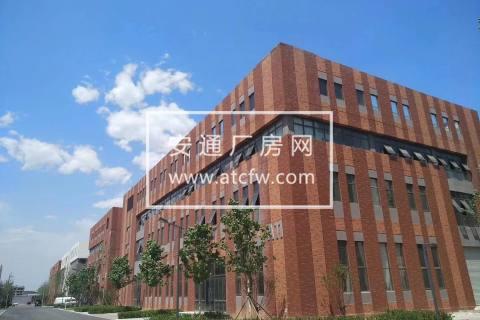 涿州中关村和谷产业园,京津冀一体化发展的标杆型园区