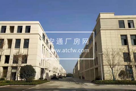 余杭区星桥工业区15亩土地26000方厂房出售