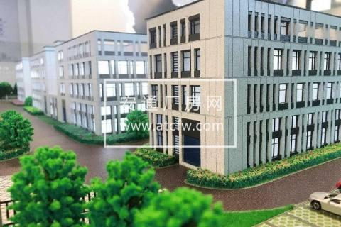 出售经开区蓝豹西服集团对面全新厂房,国土,双证齐全。